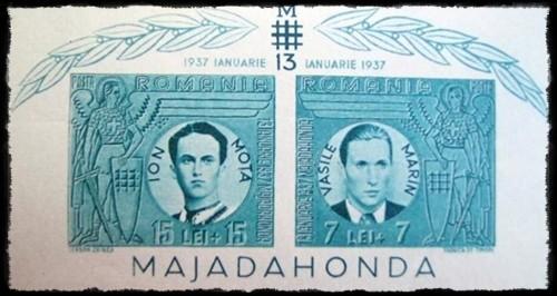 Homenaje a Ion Mota y Vasile Marin en Majadahonda, el próximo 17 de enero a las 12:00 h.