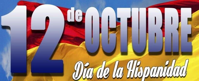 12 de Octubre. Día de la Hispanidad. Homenaje a la bandera en Montjuic (Barcelona)