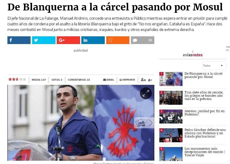 Entrevista a Manuel Andrino en el diario publico.es